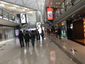 香港国際空港第1ターミナル