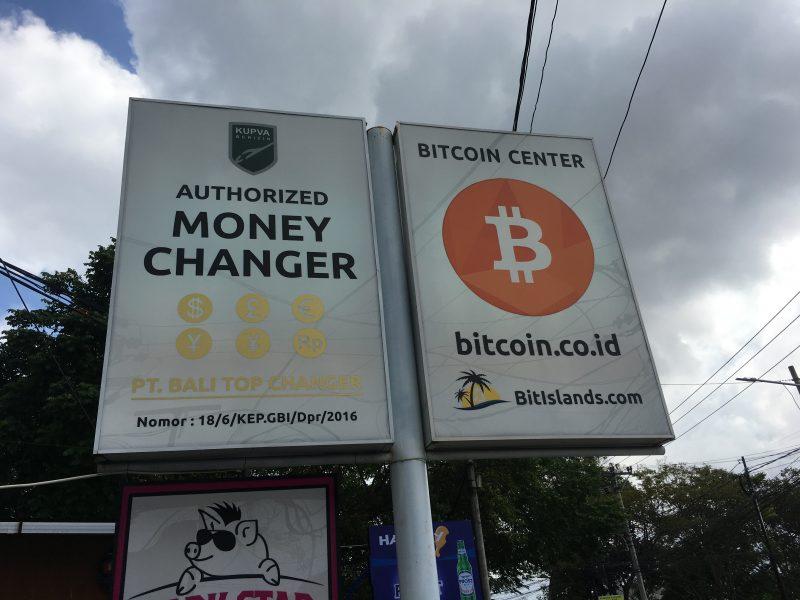 バリ島にもビットコインのATMがΣ(゚Д゚)