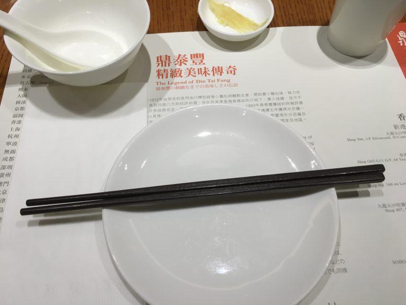 鼎泰豊で飲茶@香港・九龍公園